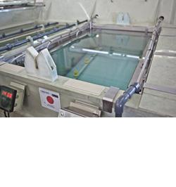 Oktober 2011: 12 kW Ultraschall-Prozessstufe in Betrieb genommen